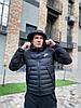 Куртка мужская Nike / CLO-191 (Размер:L), фото 4