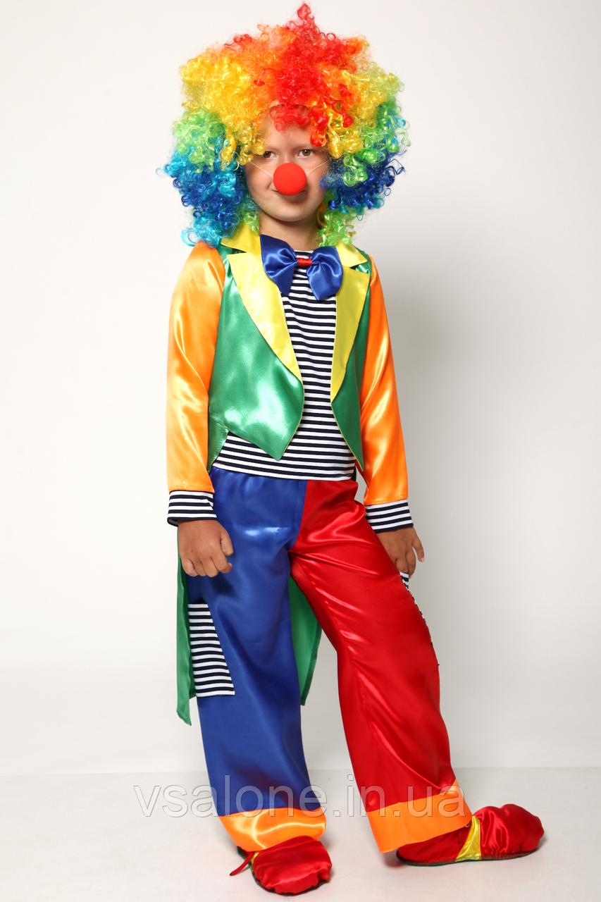 Детский карнавальный костюм для мальчика Клоун №4/1