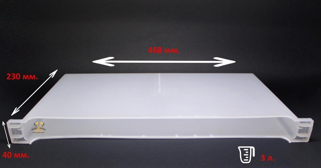 Кормушка внутрирамочная 3л с перегородкой