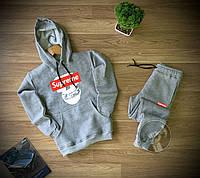 Зимний спортивный костюм мужской Supreme до - 25*С суприм светло-серый теплый трехнитка на флисе