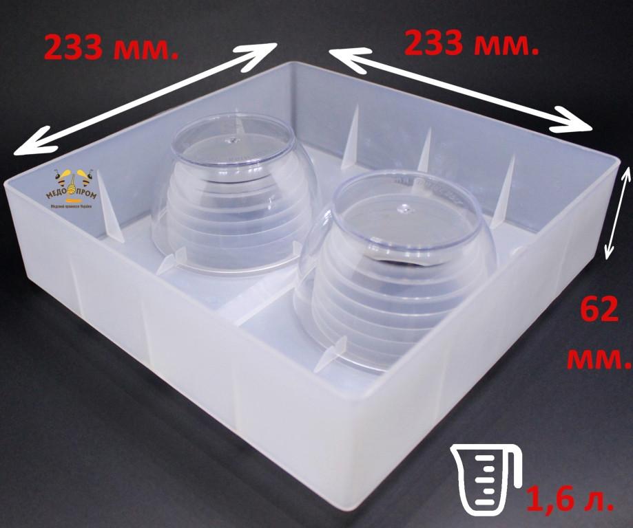 Кормушка квадратная с двумя стаканами 1.6л