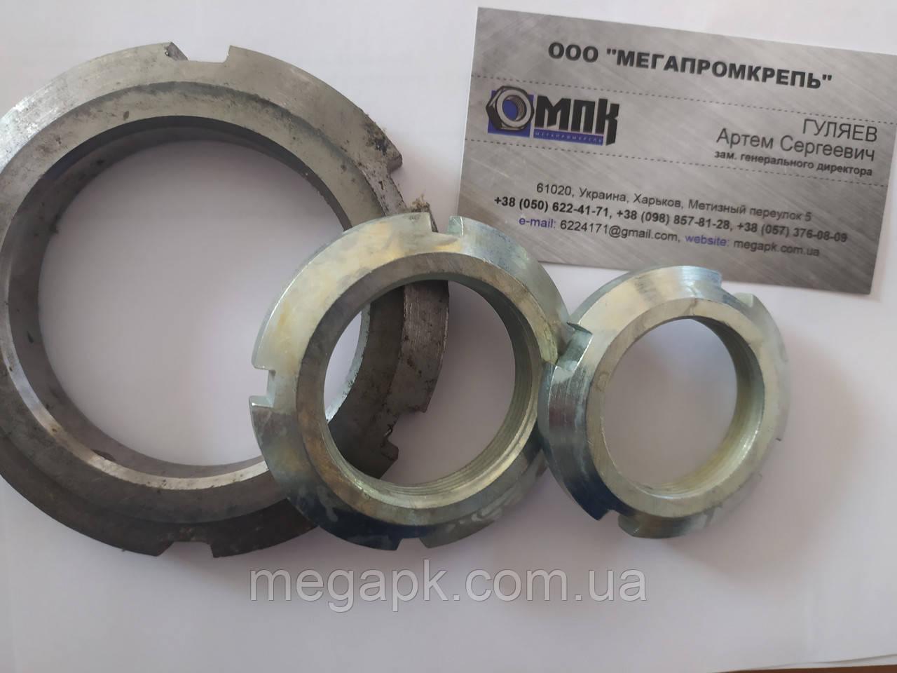 Гайка шлицевая круглая для стяжных и закрепительных втулок ГОСТ 8530-90