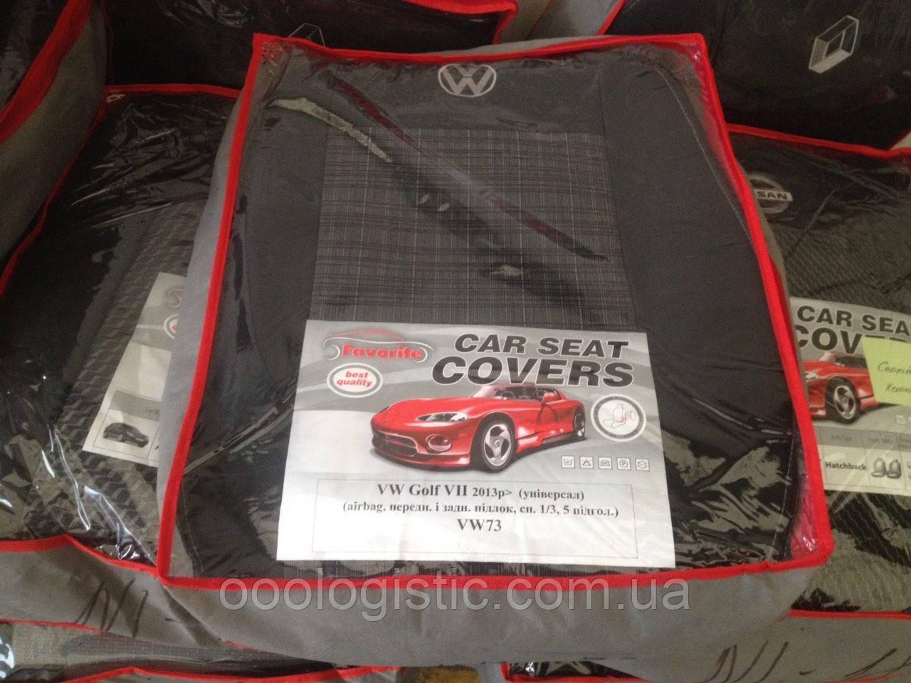 Авточехлы Favorite на Volkswagen Golf 7 2013> универсал,Фольксваген Гольф 7