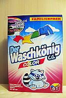 Стиральный порошок Waschkonig Color 5 кг (Германия)