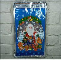 Новорічна упаковка для солодощів, (20*35) Сніговик на санях, 100 шт\пач