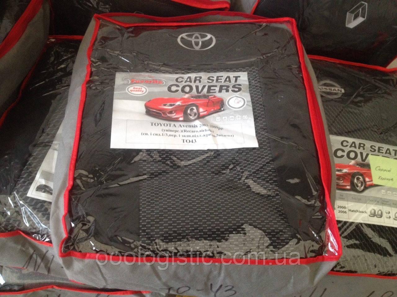Авточехлы Favorite на Toyota Avensis 2003-2009 год универсал