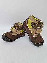 Кожаные кроссовки DPaM.размер 18