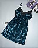 Женская ночная рубашка Este велюровая с хлопковым кружевом 302-изумруд., фото 2