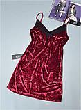 Пеньюар женский Este велюровый с хлопковым кружевом 302-бордовый., фото 3