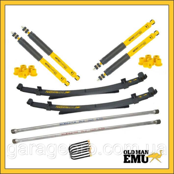 Комплект подвески Old Man Emu Hummer H3 2005-2010 (лифт 50мм)