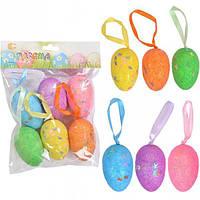 Набір Яйця декоративні 6шт гліттер з стрічкою 6см HA-408