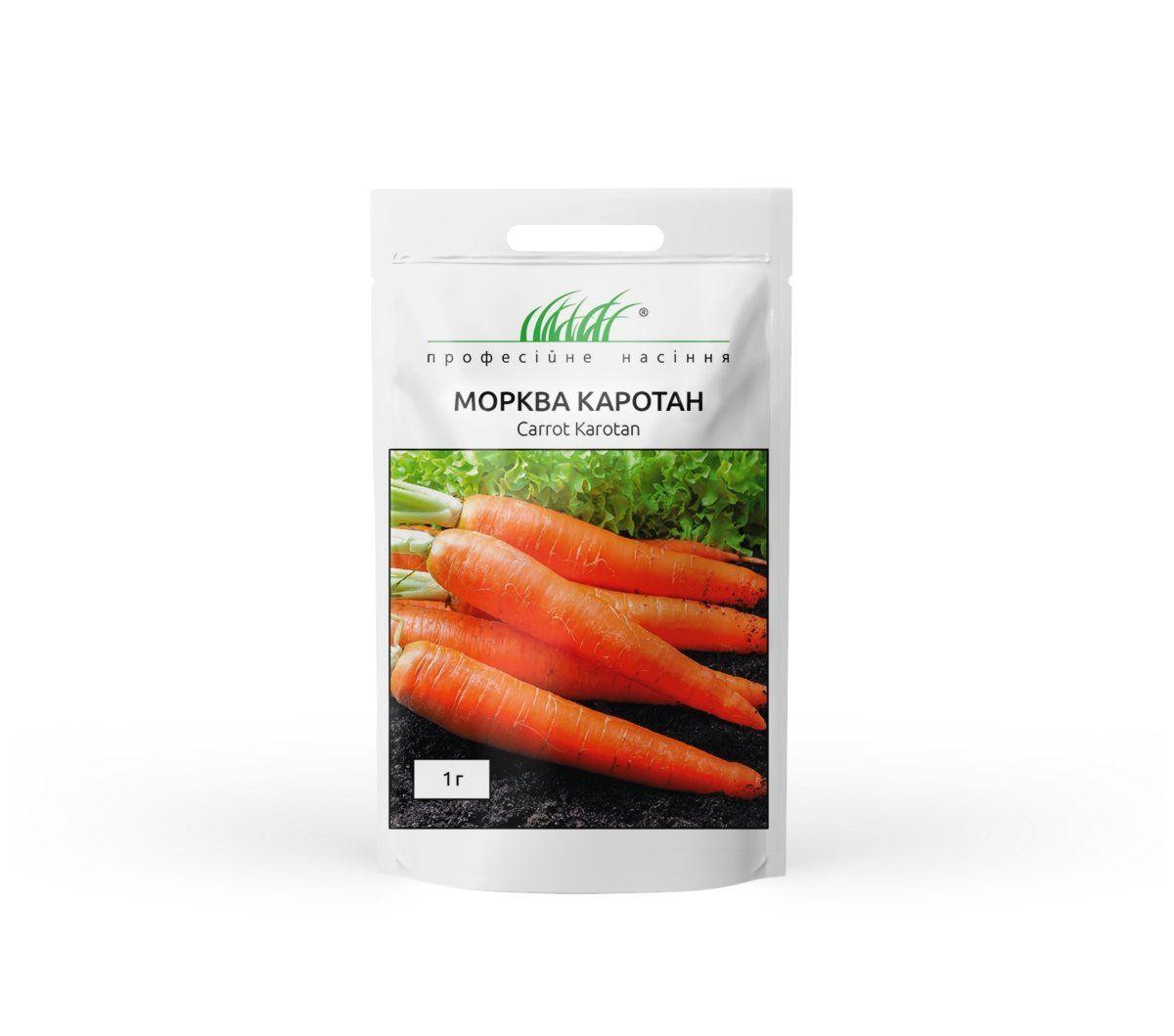 Семена моркови Каротан, 1 г —  поздняя (150 дней), тип флаке, Rijk Zwaan