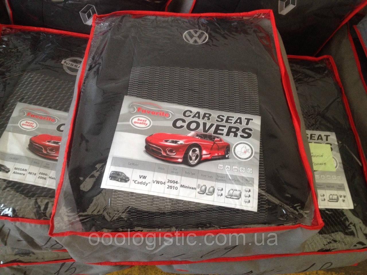 Авточехлы Favorite на Volkswagen Caddy 2004-2010 minivan,Фольксваген Кадди