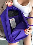 Модный женский фиолетовый рюкзак-сумка канкен Fjallraven Kanken classic на девочку, фото 7