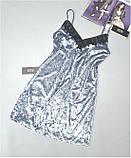 Пеньюар женский Este велюровый с хлопковым кружевом 302-серебристый., фото 2