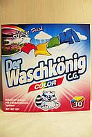 Стиральный порошок Waschkonig color 2.5 кг (Германия)