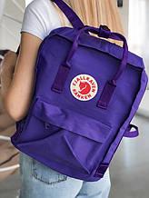 Рюкзак канкен фиолетовый школьный, городской для девочки Fjallraven Kanken classic 16
