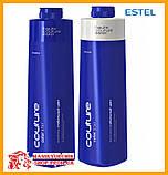 Шампунь для волосся стабілізатор кольору Estel Professional Luxury Hair Estel Haute Couture Естель Кутюр, фото 3
