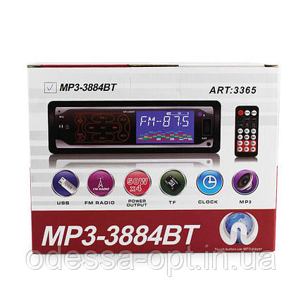 Автомагнитола MP3 3884BT ISO 1DIN сенсорный дисплей, фото 2