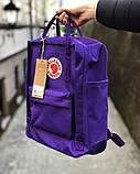 Модный женский фиолетовый рюкзак-сумка канкен Fjallraven Kanken classic на девочку, фото 3