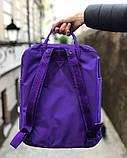 Модный женский фиолетовый рюкзак-сумка канкен Fjallraven Kanken classic на девочку, фото 4