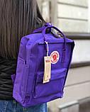 Модный женский фиолетовый рюкзак-сумка канкен Fjallraven Kanken classic на девочку, фото 5