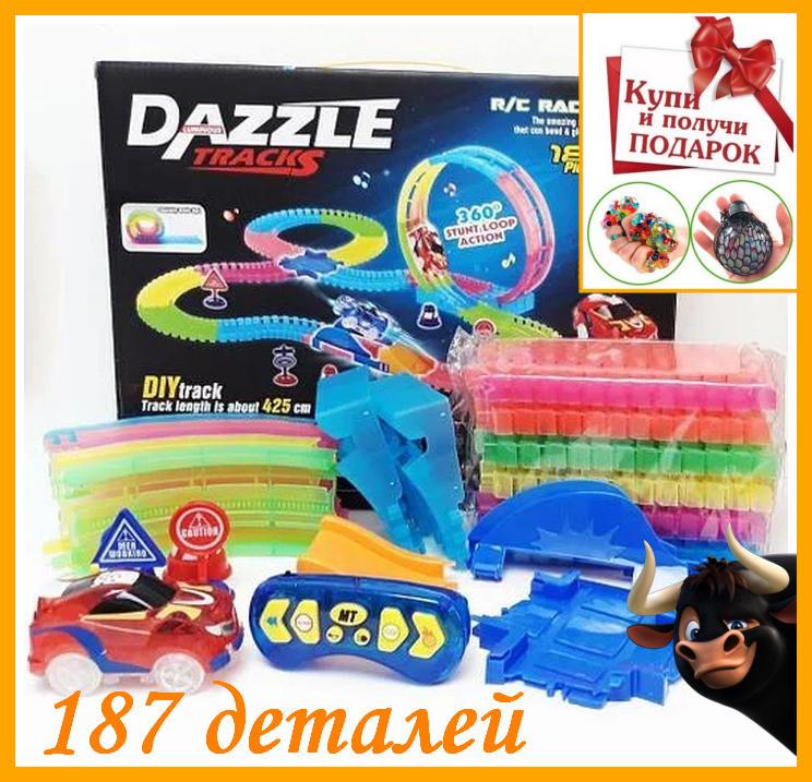 Dazzle tracks 187 деталей с пультом управления 425см Дазл трек конструктор трасса с гоночной машинкой