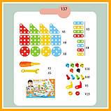 Игровой набор детский конструктор в чемодане болтовая мозаика PAZZLE interest assemble toy 137 PCS, фото 4