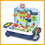 Игровой набор детский конструктор в чемодане болтовая мозаика PAZZLE interest assemble toy 137 PCS, фото 7