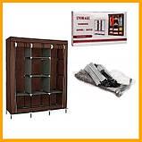 Складаний тканинний шафа Storage Wardrobe 88130 175х130х45 см коричневий, фото 2