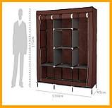 Складаний тканинний шафа Storage Wardrobe 88130 175х130х45 см коричневий, фото 5