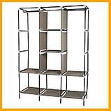 Складаний тканинний шафа Storage Wardrobe 88130 175х130х45 см коричневий, фото 6