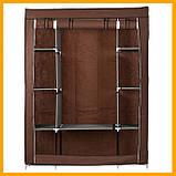 Складаний тканинний шафа Storage Wardrobe 88130 175х130х45 см коричневий, фото 7