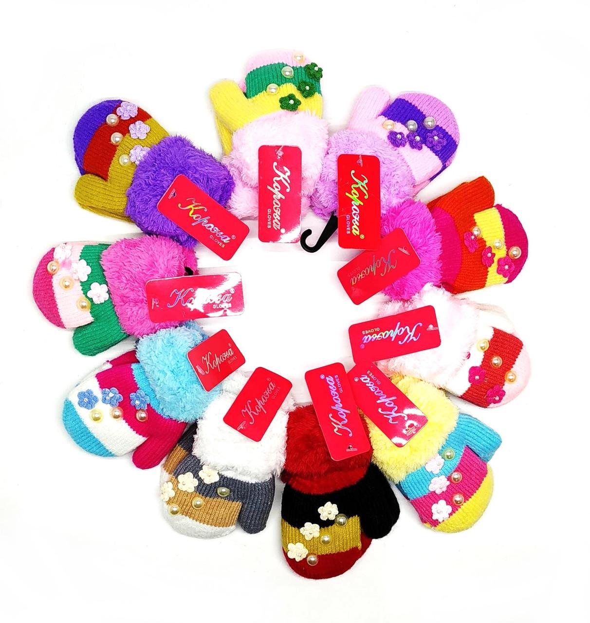 Перчатки детские  Корона