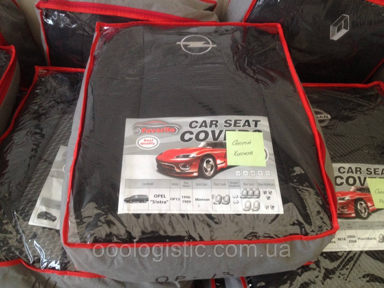 Авточехлы Favorite на Opel Sintra 7 мест 1996-1999 minivan,Опель Синтра