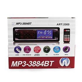 Автомагнитола MP3 3884BT ISO 1DIN сенсорный дисплей