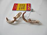 Золотые серьги клипсы - 4.33 грамма Итальянский замок Золото 585 пробы, фото 9