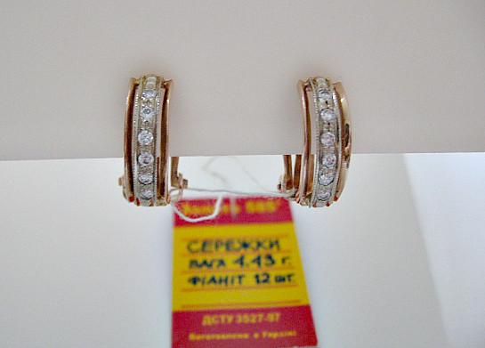 Золотые серьги клипсы - 4.33 грамма Итальянский замок Золото 585 пробы