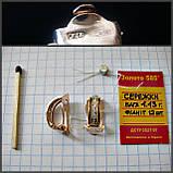 Золотые серьги клипсы - 4.33 грамма Итальянский замок Золото 585 пробы, фото 10