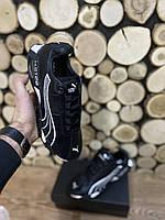 Мужские кожаные кроссовки Puma H.ST.20 Black  white 40 41 42 43 44 45