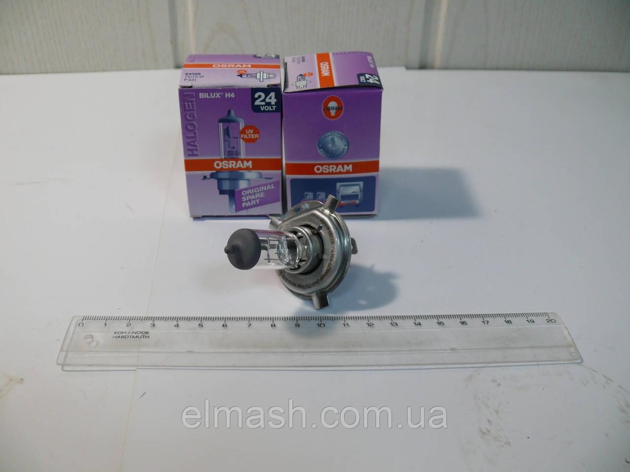Лампа H4 24V 75/70W P43t (пр-во OSRAM)