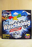 Стиральный порошок Waschkonig universal 2,5 кг. (Германия)