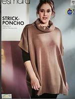 Стильный теплый свитер оверсайз пончо esmara Германия XXL 52-54 наш 58-60, фото 1