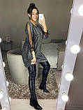 Женское нарядное платье на новый год с люрекса с сеткой и кружевом яркое красивое 46-48 50-52 54-56, фото 3