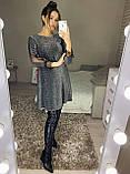 Женское нарядное платье на новый год с люрекса с сеткой и кружевом яркое красивое 46-48 50-52 54-56, фото 4