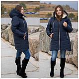 Женская зимняя куртка пуховик теплая синяя черная на овчине 48-50 52-54 56-58 60-62 большого размера, фото 6