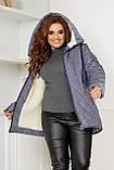 Куртка зимняя теплая бордовая черная серая мятная синяя коралл на овчине 48-50 52-54 56-58 большого размера, фото 5