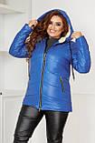 Куртка зимняя электрик бордовая черная баклажан мятная синяя коралл 48-50 52-54 56-58 большого размера овчина, фото 5