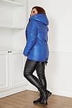 Куртка зимняя электрик бордовая черная баклажан мятная синяя коралл 48-50 52-54 56-58 большого размера овчина, фото 10