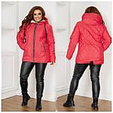 Куртка зимняя теплая бордовая черная серая мятная синяя коралл на овчине 48-50 52-54 56-58 большого размера, фото 3